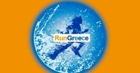 Δυναμικά εξελίσσεται η προετοιμασία του «Run Greece Ηράκλειο»