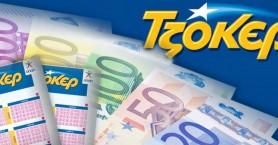 Στην Κατερίνη τα 5 εκατ. ευρώ - Ένα