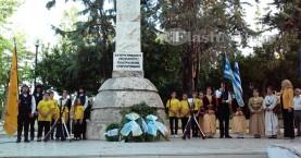 Η εκδήλωση μνήμης στα Χανιά για την Γενοκτονία των Ποντίων (φωτο - βίντεο)