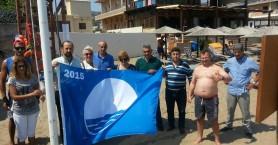 Βράβευση τεσσάρων παραλιών του Δήμου Κισσάμου με Γαλάζια σημαία