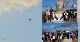 Με επίδειξη F16 κορυφώθηκαν στο Μάλεμε οι εκδηλώσεις για τη Μάχη της Κρήτης