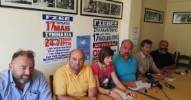Γενική απεργία την Τετάρτη και στα Χανιά: