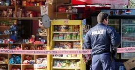 Αλγερινός έκλεψε αυτοκίνητο,περίπτερο και καφετέρια στα Χανιά