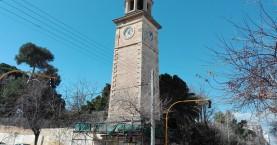 Ένταξη αποκατάστασης του Ρολογιού του Δημοτικού Κήπου Χανίων σε πρόγραμμα