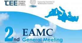 Γενική Συνέλευση του ΤΕΕ και η διεθνής εκδήλωση στο Ρέθυμνο