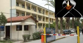 1η Διεπιστημονική Διημερίδα στο Βενιζέλειο Γενικό Νοσοκομείο Ηρακλείου