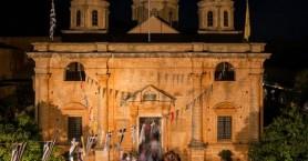 Ιερά Πανήγυρις στην Ιερά Μονή Αγίας Τριάδος των Τζαγκαρόλων