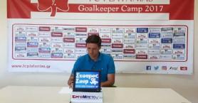 Τελική ευθεία για το FC Platanias Goalkeeper Camp