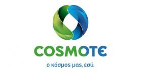 Η COSMOTE στο ερευνητικό έργο BigO για την παιδική και εφηβική παχυσαρκία