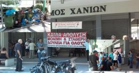 Καταγγελίες εργαζομένων ΟΤΑ Χανίων:Λείπουν απορριμματοφόρα - Τους απειλούν
