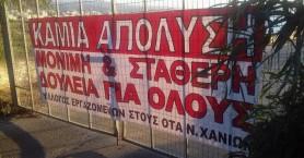 Συνεχίζουν την απεργία και την κατάληψη στο αμαξοστάσιο του Δήμου Χανίων