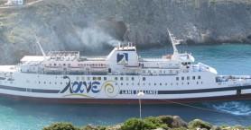 Μέχρι την Παρασκευή λύση στο πρόβλημα του πλοίου