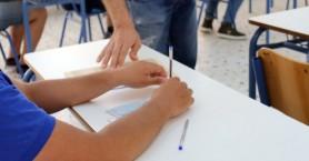 Πανελλήνιες 2019: Τα θέματα για την εξέταση στα Νέα Ελληνικά στα ΕΠΑΛ