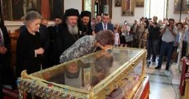 Η βασίλισσα Σοφία της Ισπανίας προσκύνησε το ιερό λείψανο της Αγίας Ελένης