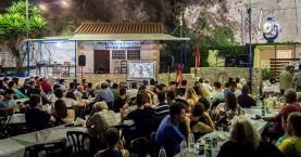 43ο Φεστιβάλ ΚΝΕ-Οδηγητή - Η εκδήλωση στις Καλύβες Αποκορώνου.