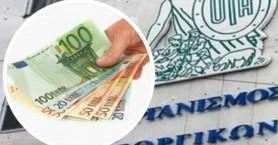 ΟΓΑ: Ποιοι δικαιούνται δωρεάν δεκαήμερες διακοπές στη Λέσβο