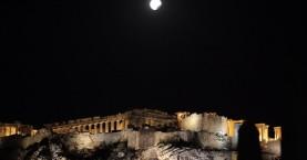 Έτσι έγινε ορατό από την Ελλάδα το εντυπωσιακό φαινόμενο!