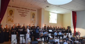 Συναυλία στη μνήμη της Βιργινίας Μανασάκη