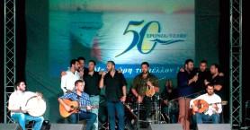 Χιλιάδες κόσμου γιόρτασε τα 50 χρόνια ΑΝΕΚ LINES-Μια μαγική κρητική βραδιά!