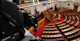 Κατατέθηκε νομοσχέδιο για την αλλαγή φύλου με μια απλή αίτηση