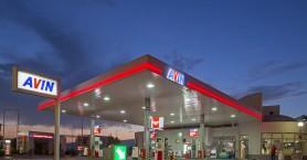 Νέο ολοκληρωμένο πρόγραμμα εξασφάλισης ποιότητας καυσίμων AVIN