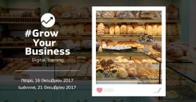 GrowYourBusiness - Digital Training στην Πάτρα και τα Ιωάννινα