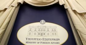 «Δημιουργείται επενδυτικό fund των Ηνωμένων Αραβικών Εμιράτων στην Ελλάδα»