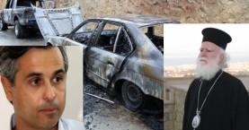 Παρέμβαση Αρχιεπισκόπου Ειρηναίου για την απαγωγή Λεμπιδάκη