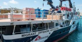 Και τέταρτη ΜΚΟ αναστέλλει τις επιχειρήσεις διάσωσης προσφύγων στη Μεσόγειο