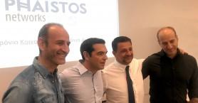 Ο Αλ. Τσίπρας γνώρισε την κρητική εταιρεία τεχνολογίας Phaistos Networks