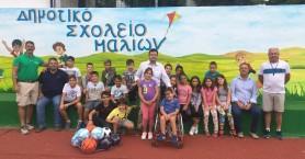 Η Περιφέρεια συμμετέχει στην Πανελλήνια Ημέρα Σχολικού Αθλητισμού