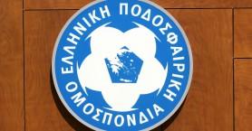 Οι αποφάσεις της ΕΠΟ για επαγγελματικές κατηγορίες και Γ' Εθνική