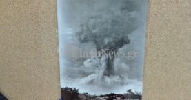 Η Σούδα έγινε Χιροσίμα:Για πρώτη φορά η στιγμή της έκρηξης του