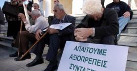 Παγκρήτιο συλλαλητήριο συνταξιούχων στο Ηράκλειο