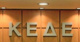 Συνεδρίαση Επιτροπής Πολιτικής Προστασίας Κ.Ε.Δ.Ε. τη Δευτέρα στα Χανιά