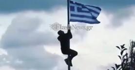 Η διεύθυνση του σχολείου για το μαθητή που αποβλήθηκε για τη ...σημαία