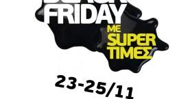 Έρχεται το Black Friday της WIND & φέρνει τις πιο απίστευτες προσφορές!