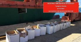 Κατέσχεσαν πάνω από 250 κιλά μπακαλιάρου στο Ηράκλειο (φωτο)