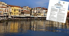 Τι θα συμβεί στο ενετικό λιμάνι Χανίων με τον νέο Νόμο για τα σκιάδια