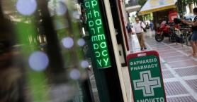 Τα εφημερεύοντα και διανυκτερεύοντα φαρμακεία για σήμερα Σάββατο 28 Μαρτίου