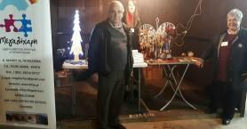 Ευχαριστίες Πλατανιά για το χριστουγεννιάτικο bazaar