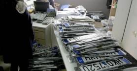 Η αφαίρεση πινακίδων από την Τροχαία δεν είναι «δεσμευτική» λέει η ΑΑΔΕ