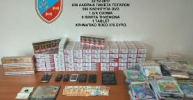 Είχαν πάνω τους 550 λαθραία πακέτα τσιγάρων και περίπου 600 παράνομα dvd