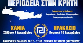 Περιοδεία βουλευτών των Χ.Α. στην Κρήτη προκαλεί αντιδράσεις