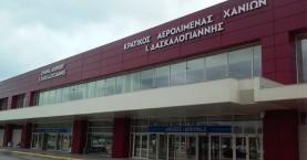 Μειωμένη η επιβατική κίνηση φέτος τον Οκτώβριο στο αεροδρόμιο Χανίων