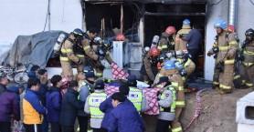 Τραγικός απολογισμός της φωτιάς σε νοσοκομείο της Νότιας Κορέας