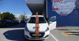 Αυτή είναι η νικήτρια του αυτοκινήτου στον διαγωνισμό του SYN.KA!