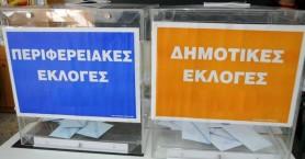 Ένα δυνατό όνομα για την Περιφέρεια Κρήτης