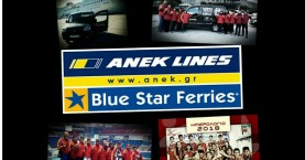 Συνεχίζει και το 2018 με ΑΝΕΚ LINES/Blue Star ο ΑΣ Κρήτες