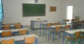 Προκαταρκτική έρευνα για την μαθήτρια που λιποθύμησε μετά τη χρήση χασίς